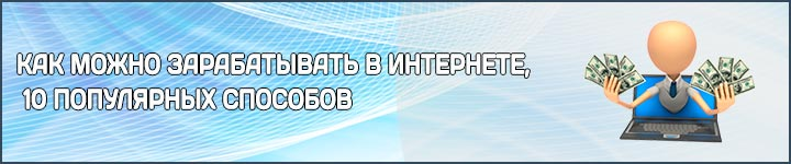 bevált befektetési platformok az interneten történő pénzkereséshez)