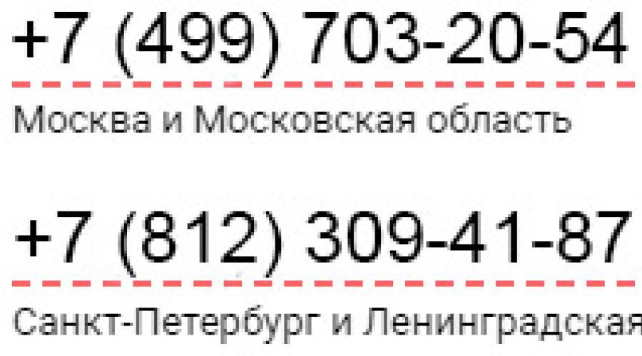 rengeteg pénzt kell keresnie)