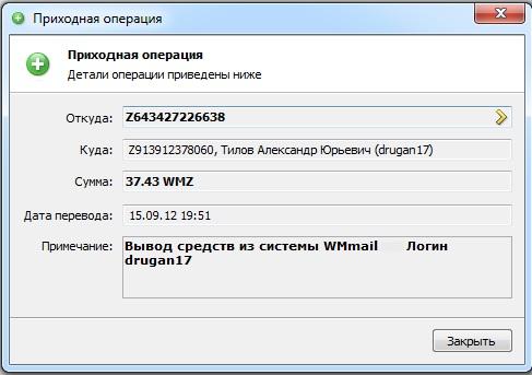 hol lehet elektronikus pénzt keresni)