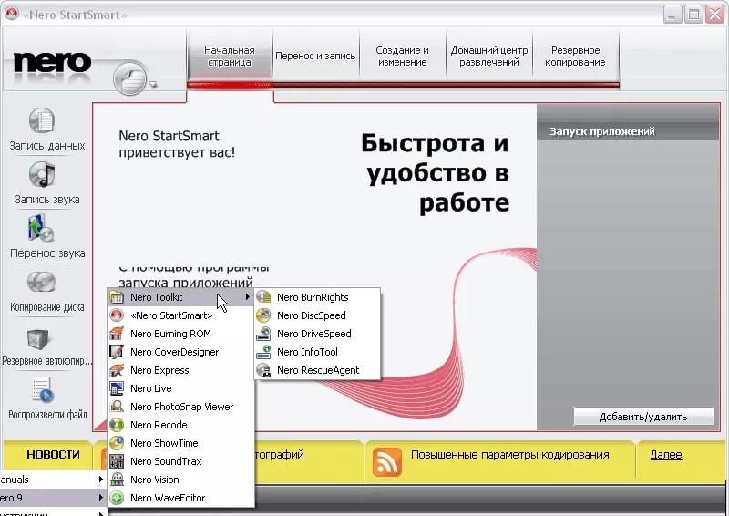 fájl bináris fájlként)