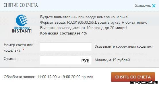 gyors és becsületes kereset)