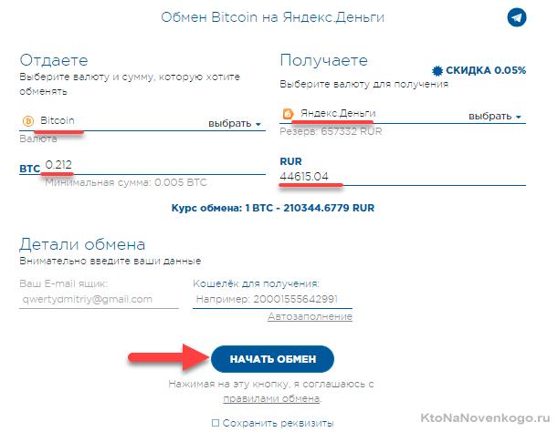 gyorsan keresni bitcoinokat)