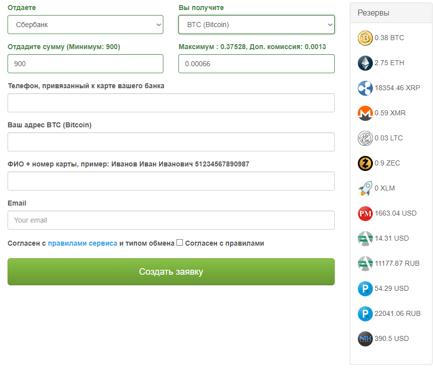 mit lehet kezdeni a bitcoinokkal
