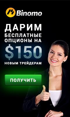 nincs betéti bónusz ellenőrző bináris opciók nélkül)