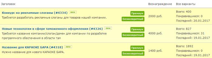 olyan webhelyek, amelyeken sok pénzt lehet keresni)