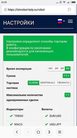 pénzt keresni bináris opciókon betét nélkül)