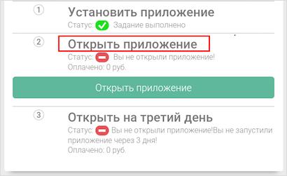pénzt keresni, nem barátokat)