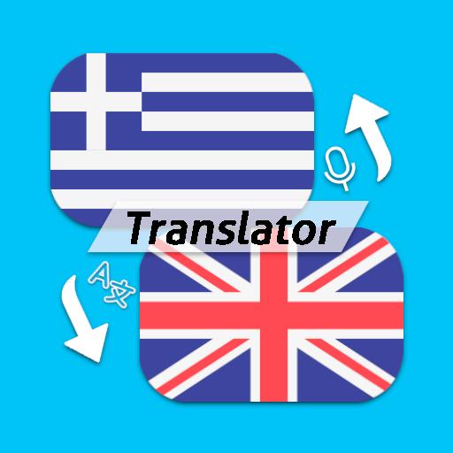 szófordítási lehetőség