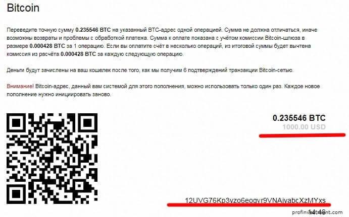 utaljon pénzt bitcoin pénztárcájába)
